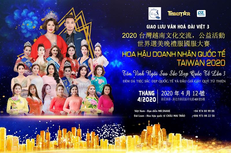Bùng nổ với Cuộc thi Hoa hậu doanh nhân quốc tế Taiwan 2020