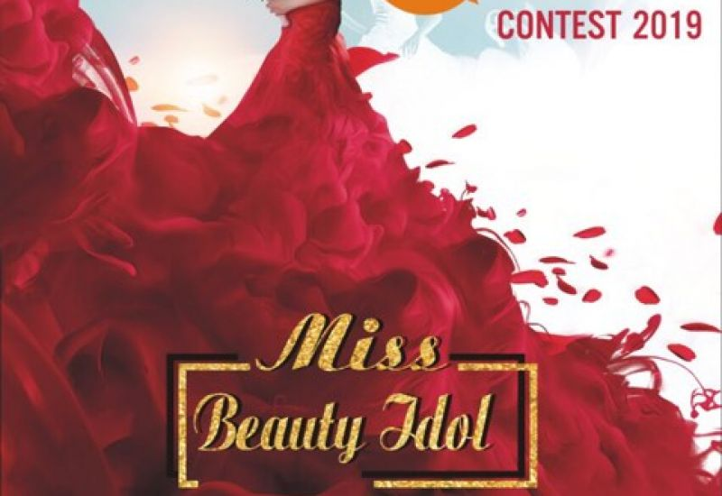 Miss Beauty Idol 2019