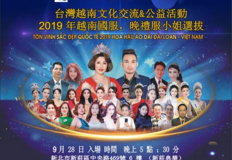 Hoa hậu quốc tế Châu Mai Thảo tiết lộ đại diện sắc đẹp Việt Nam tham gia Gala Tôn vinh sắc đẹp quốc tế tháng 9 tại Đài Loan