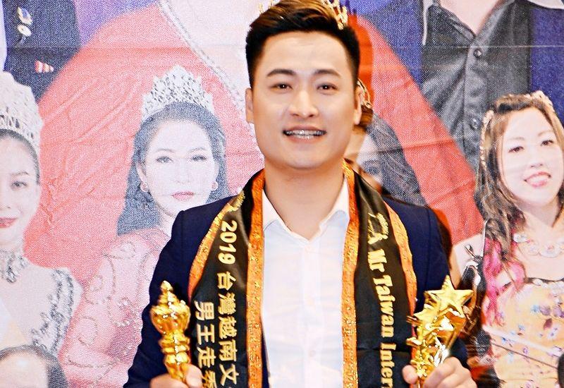 Giám đốc Đoàn Thanh Tuấn đăng quang ngôi vị Nam vương doanh nhân Quốc tế Taiwan 2019