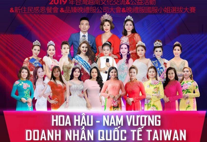"""Hé lộ dàn khách mời """"khủng"""" tham dự Hoa hậu – Nam vương doanh nhân quốc tế Taiwan tại Đài Loan"""