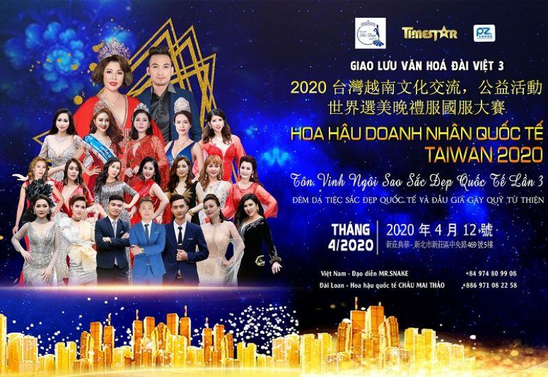 Hoa hậu quốc tế Châu Mai Thảo cùng các hoa hậu, nam vương háo hức hội ngộ Giao lưu văn hóa Đài – Việt lần 3 năm 2020 tại Đài Loan