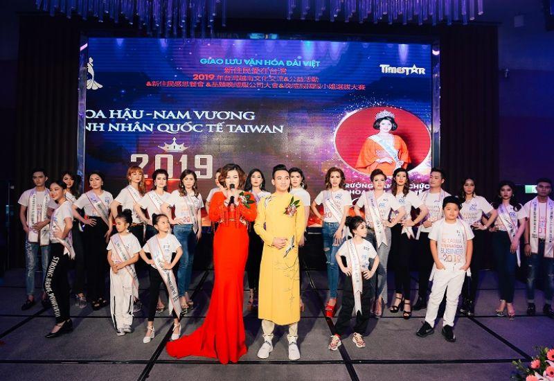 Hoa hậu quốc tế Châu Mai Thảo mát tay tổ chức các cuộc thi sắc đẹp sau khi đăng quang