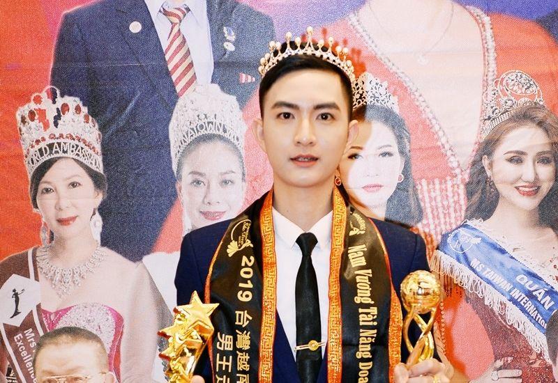 Sử Minh Huấn xuất sắc giành giải Nam vương tài năng Quốc tế Taiwan 2019
