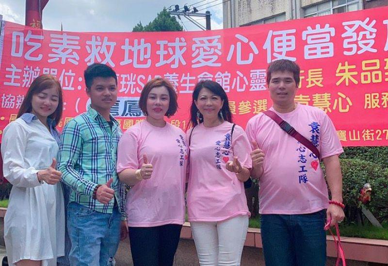 Hoa hậu Châu Mai Thảo làm từ thiện, lan tỏa tinh thần tương thân tương ái tại đảo ngọc Đài Loan