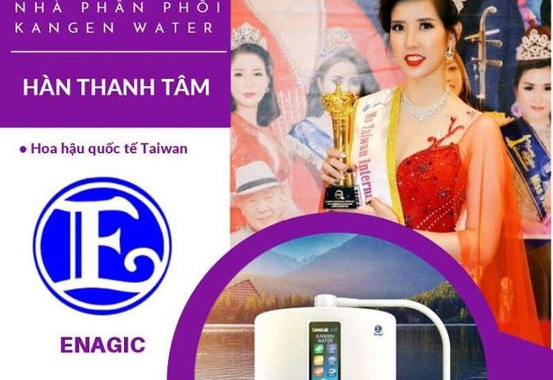 Hoa hậu doanh nhân quốc tế Taiwan Hàn Thanh Tâm gia nhập hệ thống Kangen Water