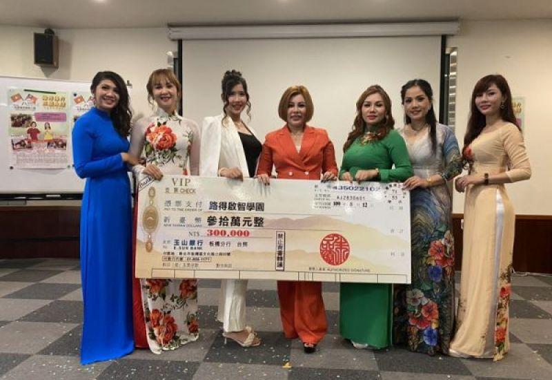 Hoa hậu quốc tế Châu Mai Thảo kêu gọi 650.000 đài tệ ủng hộ trường khuyết tật Lộ Đức tại Đào Viên, Đài Loan