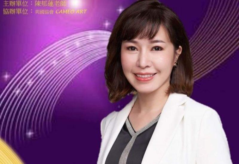 """Chuyên gia Yu Lien Chen - """"bông hồng"""" hội tụ Tâm - Tài - Sắc của giới phun xăm thẩm mỹ Đài Loan"""